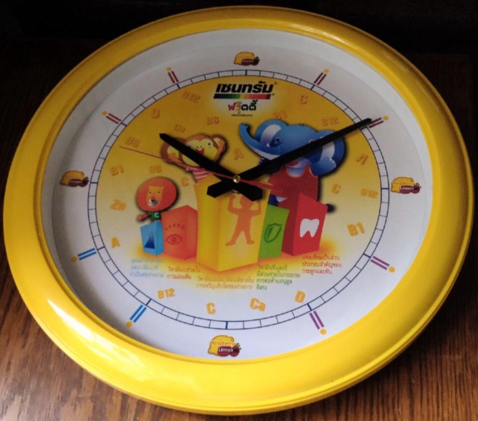 ผลิตนาฬิกา รุ่น GP 1313 ขนาด 13นิ้ว