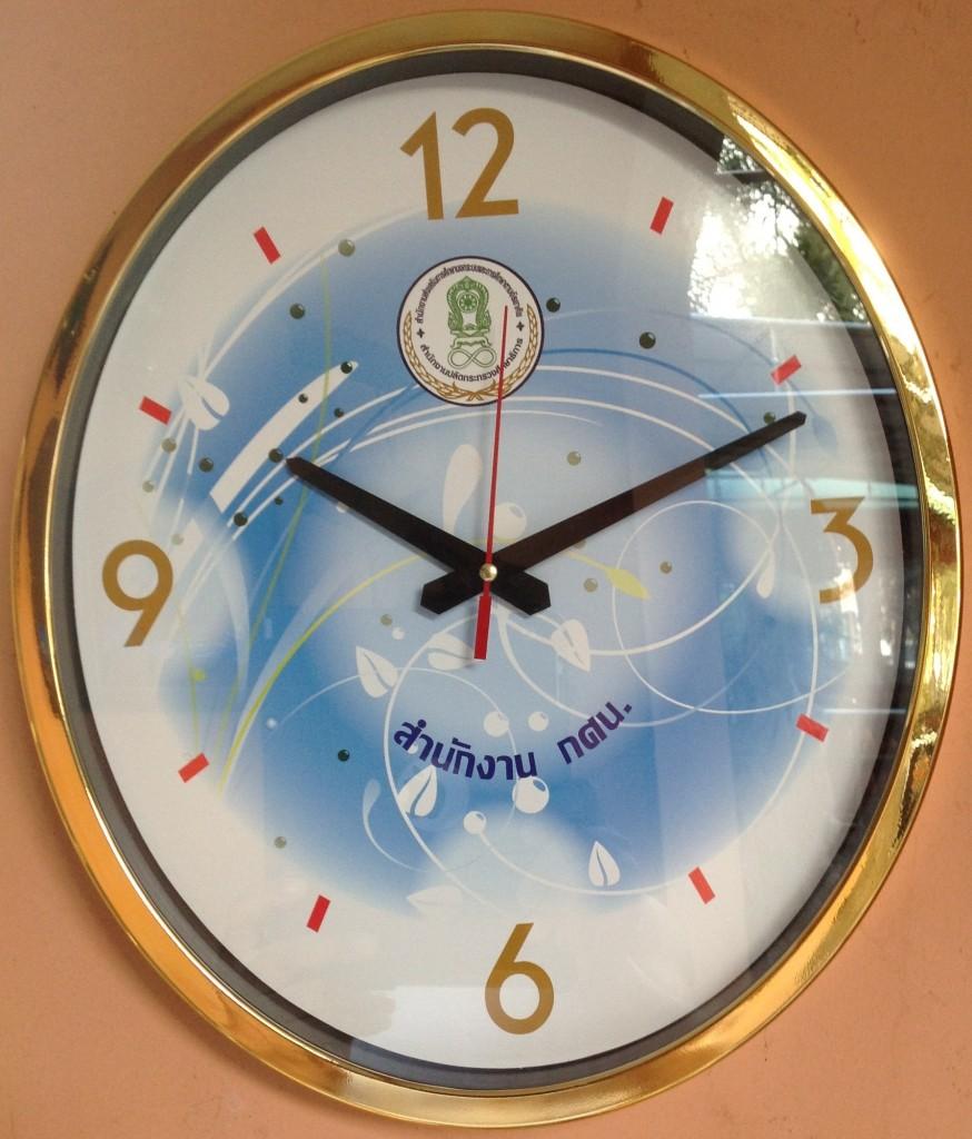 ผลิตนาฬิกา รุ่น GP 1411 ขนาด 14 นิ้ว วงรี
