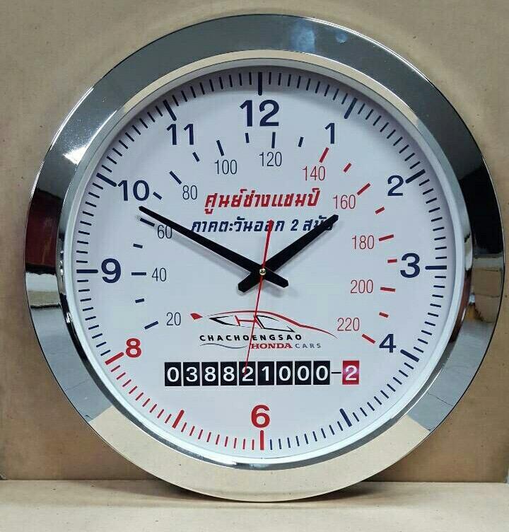 ผลิตนาฬิกา รุ่น GP 2010 ขนาด 20 นิ้ว