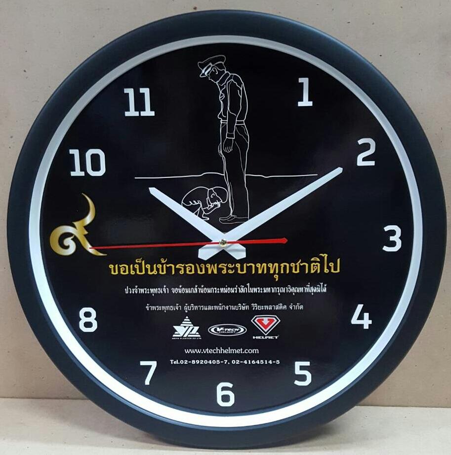 นาฬิกาแขวนผนัง 14 นิ้ว รุ่น GP 1410