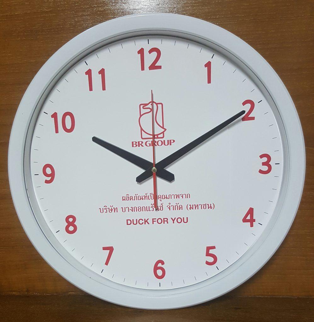 นาฬิกาแขวนผนัง 16 นิ้ว รุ่น GP 1614